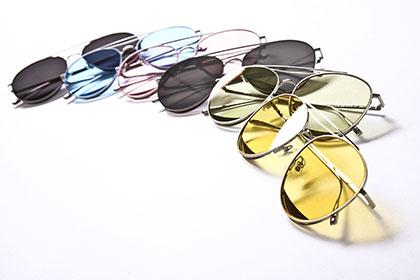 Jetzt ist die Zeit für eine neue Brille
